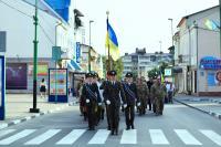 День Державного Прапора України 2019